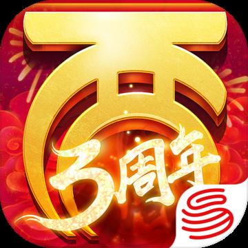 大话西游手游2019版官方最新版