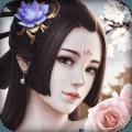 天涯OL2大宋武侠v1.3.2安卓版