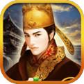 大唐皇帝穿越当皇帝v2.24安卓版