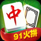 91火拼麻将游戏appV1.1.1安卓版