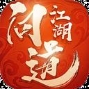 问道江湖GM版v1.1.12.402 安卓最新版