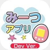 拓麻歌子meets appv1.0.0安卓版