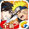 火影忍者OL博人传安卓版v1.3.8.18最新版