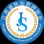 江苏省执业药师协会appV1.0.3官方版