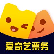爱奇艺票务官方app2.8.0最新版