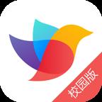 淮北市智慧教育平台app4.4.3官方版
