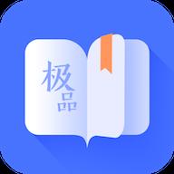 手机黄书阅读器软件V1.1.4破解版
