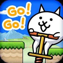 GO!GO!猫咪弹力车破解版v1.0.11最新版