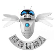 鸿海智能广告app(智能广告机器人)1.0安卓版