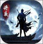 将夜之冥王传说手游版v5.38.0安卓版