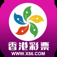 香港官方彩票app1.0.4安卓版