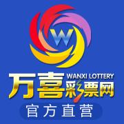 万喜彩票网app1.0.16官方版