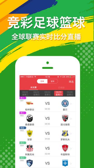 唐人娱乐彩票平台app1.67官网安卓版