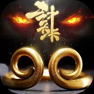 封天�Q手游360版v6.2578.0.3安卓版
