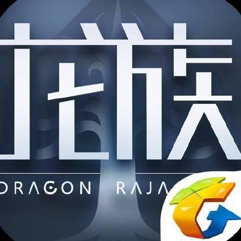 腾讯龙族幻想正版手游v1.3.148安卓版
