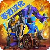 史诗战斗模拟器2汉化破解版v1.4.10安卓版