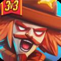 荒野乱斗英雄冲击游戏v1.0.3安卓版