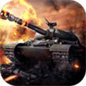 �o限���坦克突�u手游v1.0.3安卓版