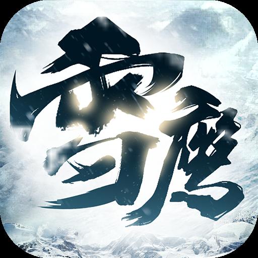 雪���饔��v3.0.0官方版