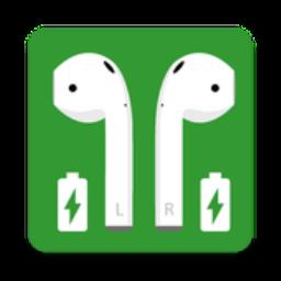 安卓手机蓝牙耳机电量显示软件1.2.7最新版