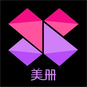 抖音最火视频制作软件appV1.8.3破解版