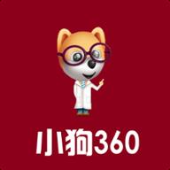小狗360接单平台app(京东刷单)V1.0安卓版