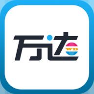 万达装潢安卓版app(万达彩票娱乐)1.3官网版