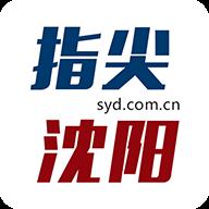 沈阳Ai语音头条app7.0.4官方安卓版