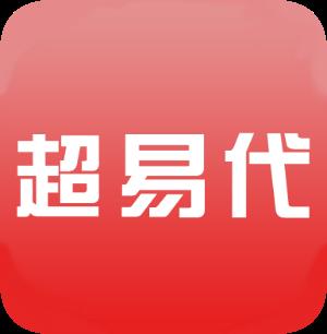 超易代贷款app(网贷返佣)1.0安卓版
