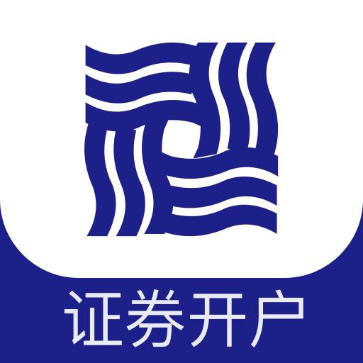 ��海�C券�_��app