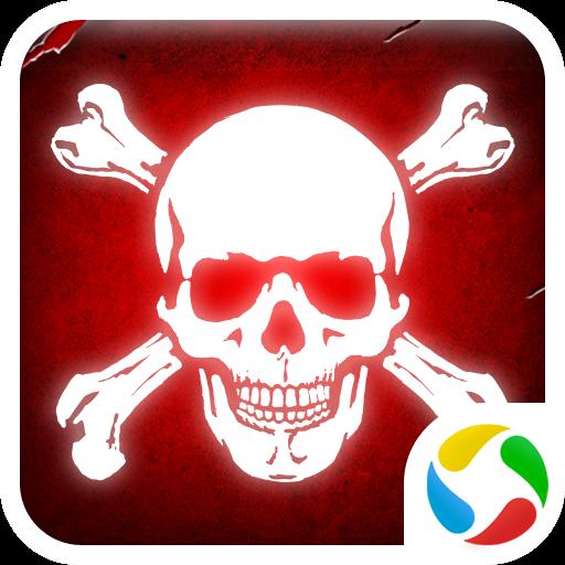 丧尸国度腾讯版v0.1.399安卓版