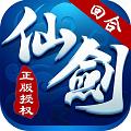 仙剑客栈bt版v1.0.0安卓版