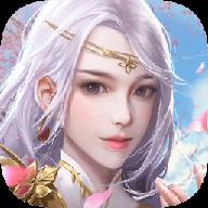 剑域仙寻安卓版v3.0.0安卓版