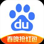 百度新春特别版appV11.3.6.11官方最新版