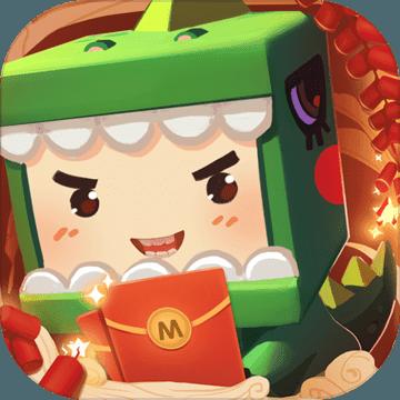 迷你世界2019迷你币破解版v0.32.2最新版