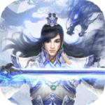 修仙神界满v版v1.0.1安卓版