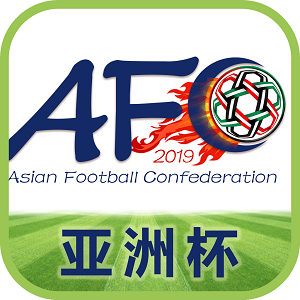 2019年亚洲杯资讯app1.0.1安卓版