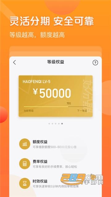 妈咪桑借贷app(小七钱包入口)