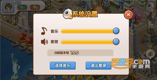 微宝RL钱包app