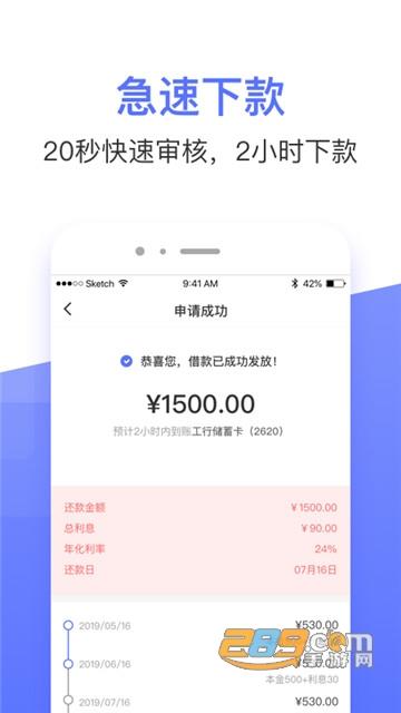 欢乐分期贷款app