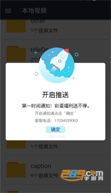 嘟嘟影音app最新版免费版