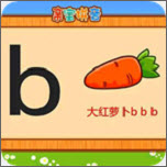 2020幼儿学汉语人教版v1.2.1w88优德版