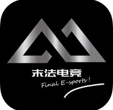 末法电竞appv2.7.0安卓版