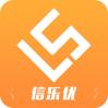信乐优贷款appv1.0.0秒批版