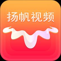 扬帆视频影视大全appv1.0.0安卓版
