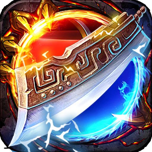 龙戒龙域之战高爆版v1.0安卓版