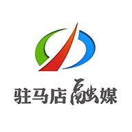 驻马店融媒app官方最新版v2.1.39