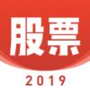 雪球社区股票资讯app最新版v12.44.1官方安卓版