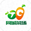 同城菜场商家端appv1.0.3安卓版