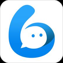 聊呗极速版v2.0.1旧版本安卓免更新